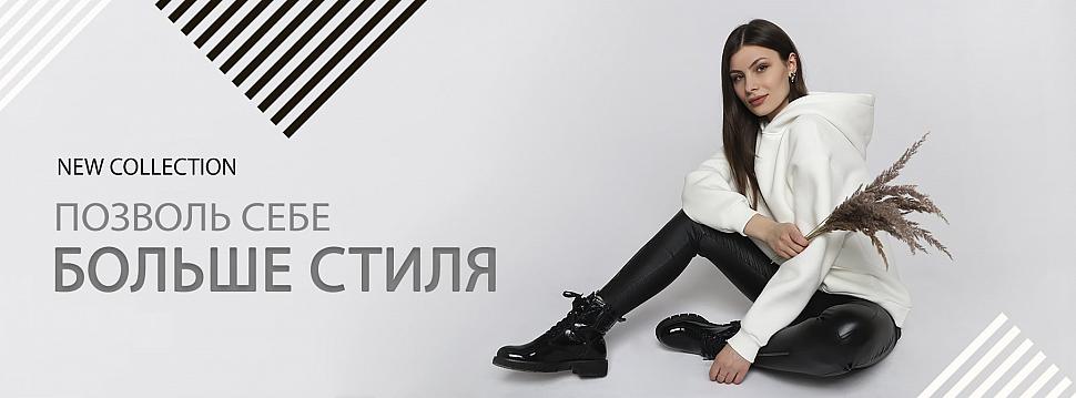 Новая коллекция молодежной одежды на 1TTD.RU