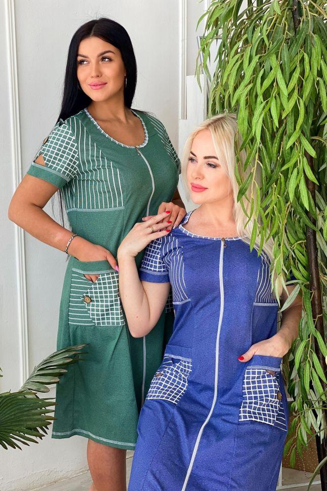 Стильная летняя одежда для женщин на 1TTD.RU