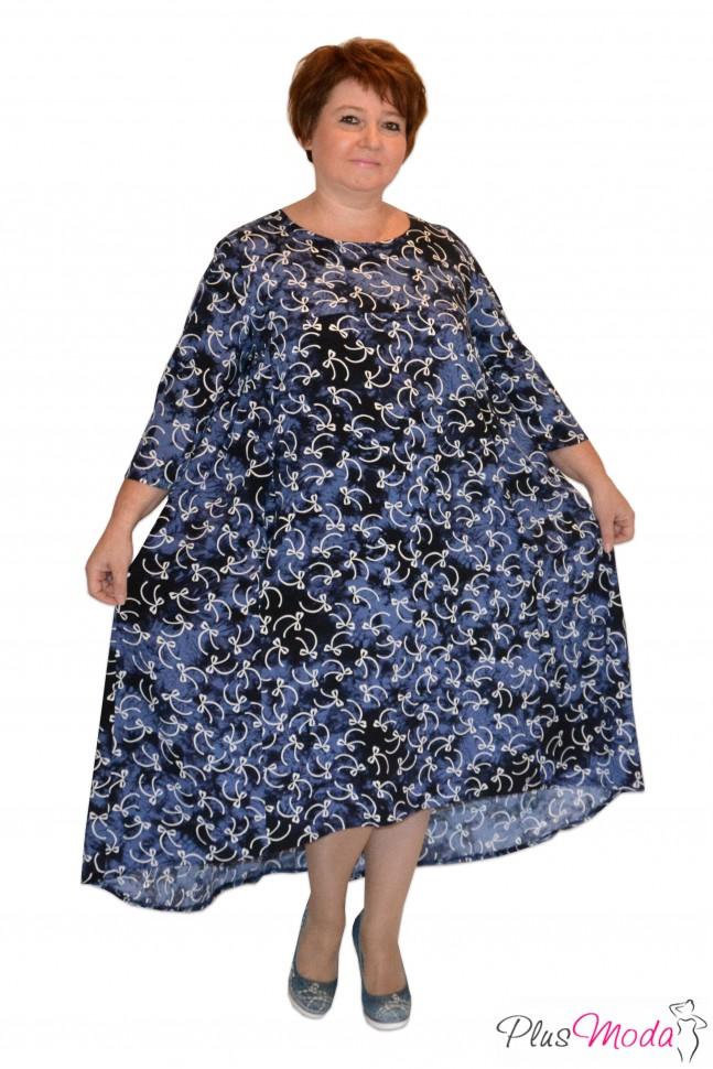 Новинки женской одежды больших размеров на 1ttd.ru в {$region.field[13]}