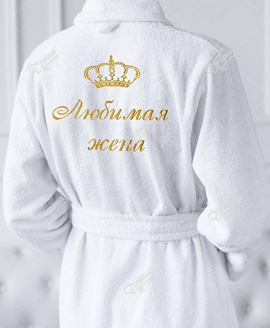 Вышивка на халате ярославль